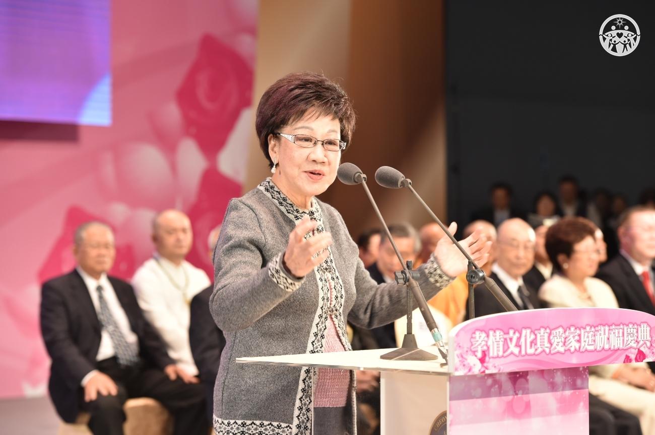 '대만 효정문화축복축제'에서 환영사하는 류슈렌(呂秀蓮) 대만 전 부총통.JPG